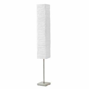 Brilliant 92603/75 Stojací lampy